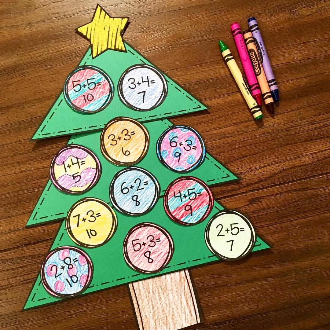 Christmas Tree Holiday Math Craft- addition, subtraction, 2 digit, 3 ...