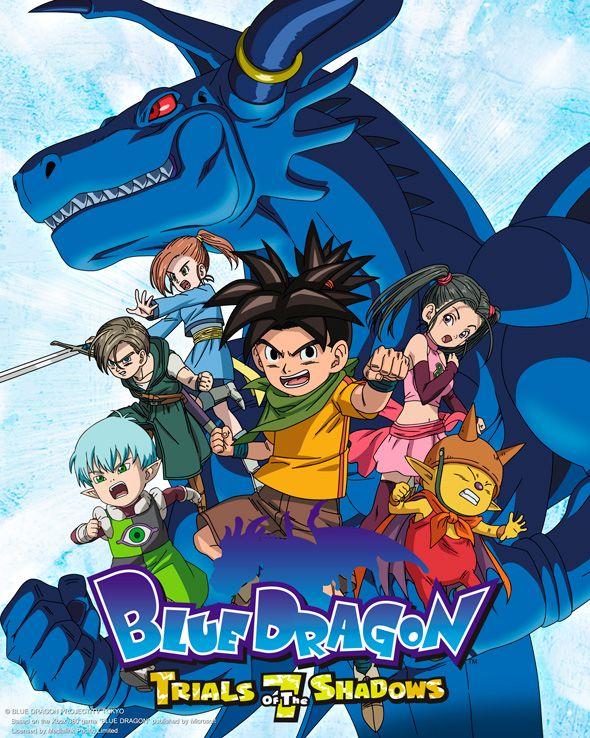Blue Dragon Tenkai no Shichi Ryuu ブルードラゴン, ドラゴン, ブルー