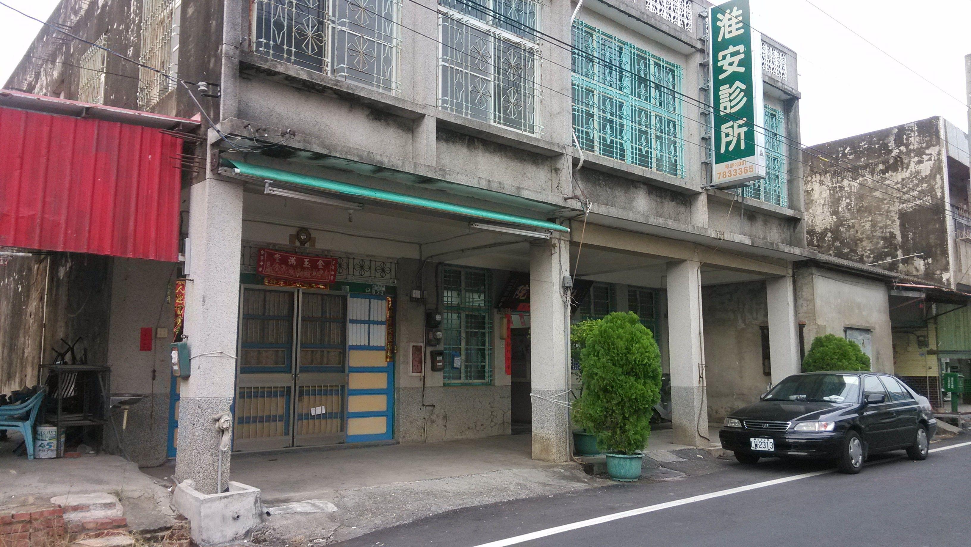 診所(學甲寮)