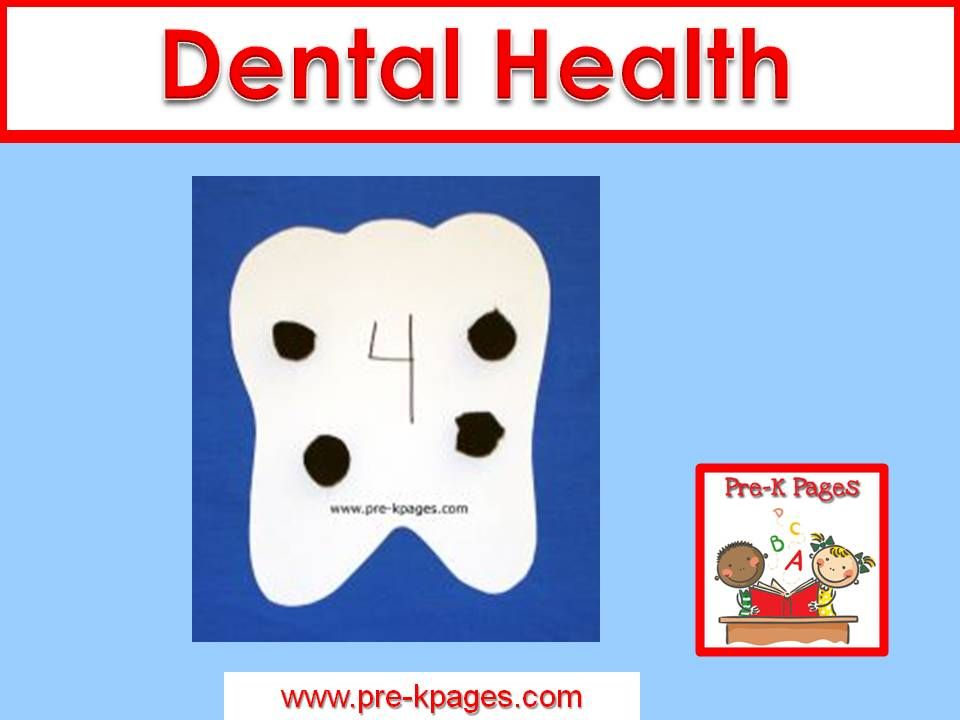Ideas for teaching a dental health theme in your preschool or kindergarten classroom.