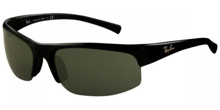 gafas ray ban rb 4039