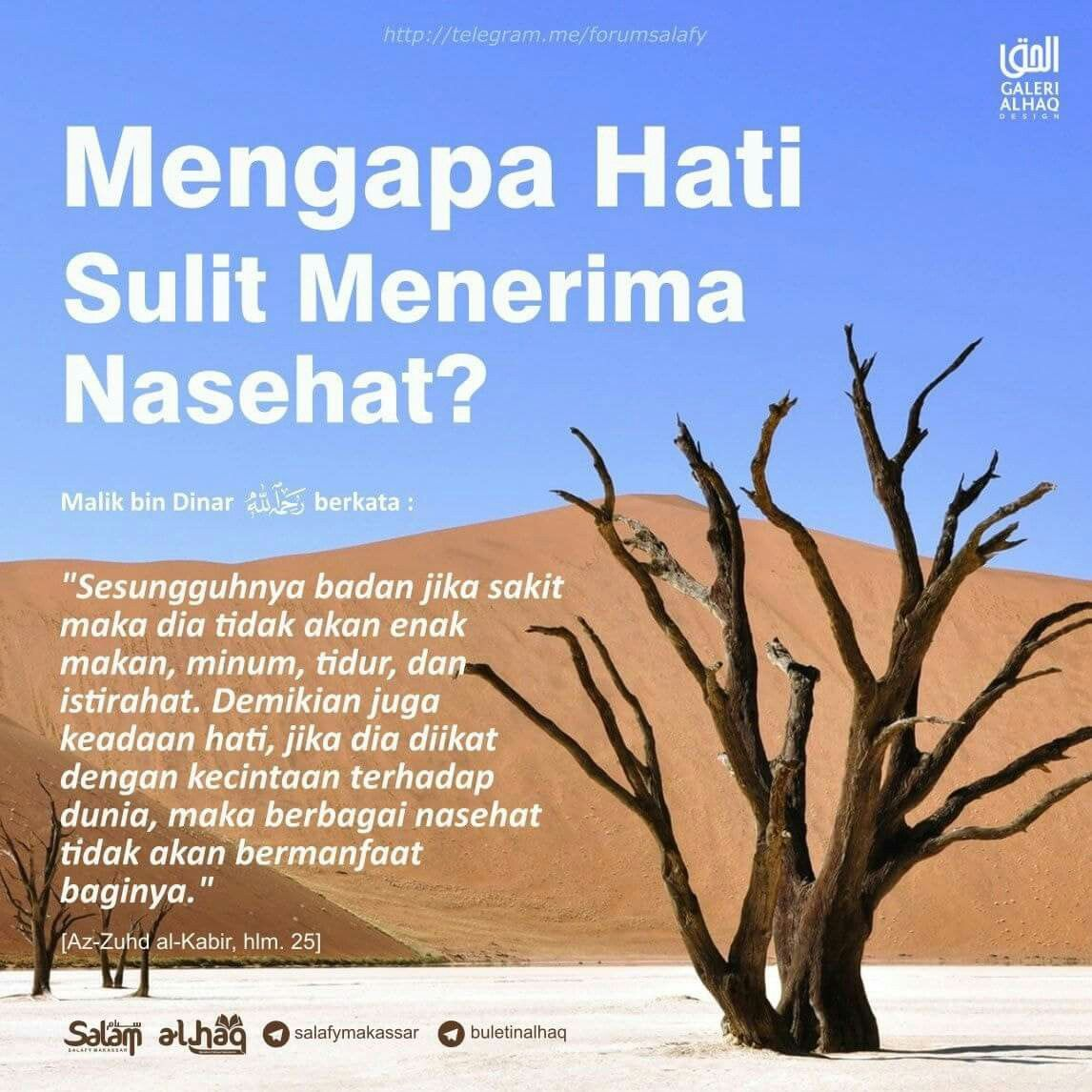 Pin Oleh Ocha Di Islamic Motivational Quotes Motivasi Pelajaran