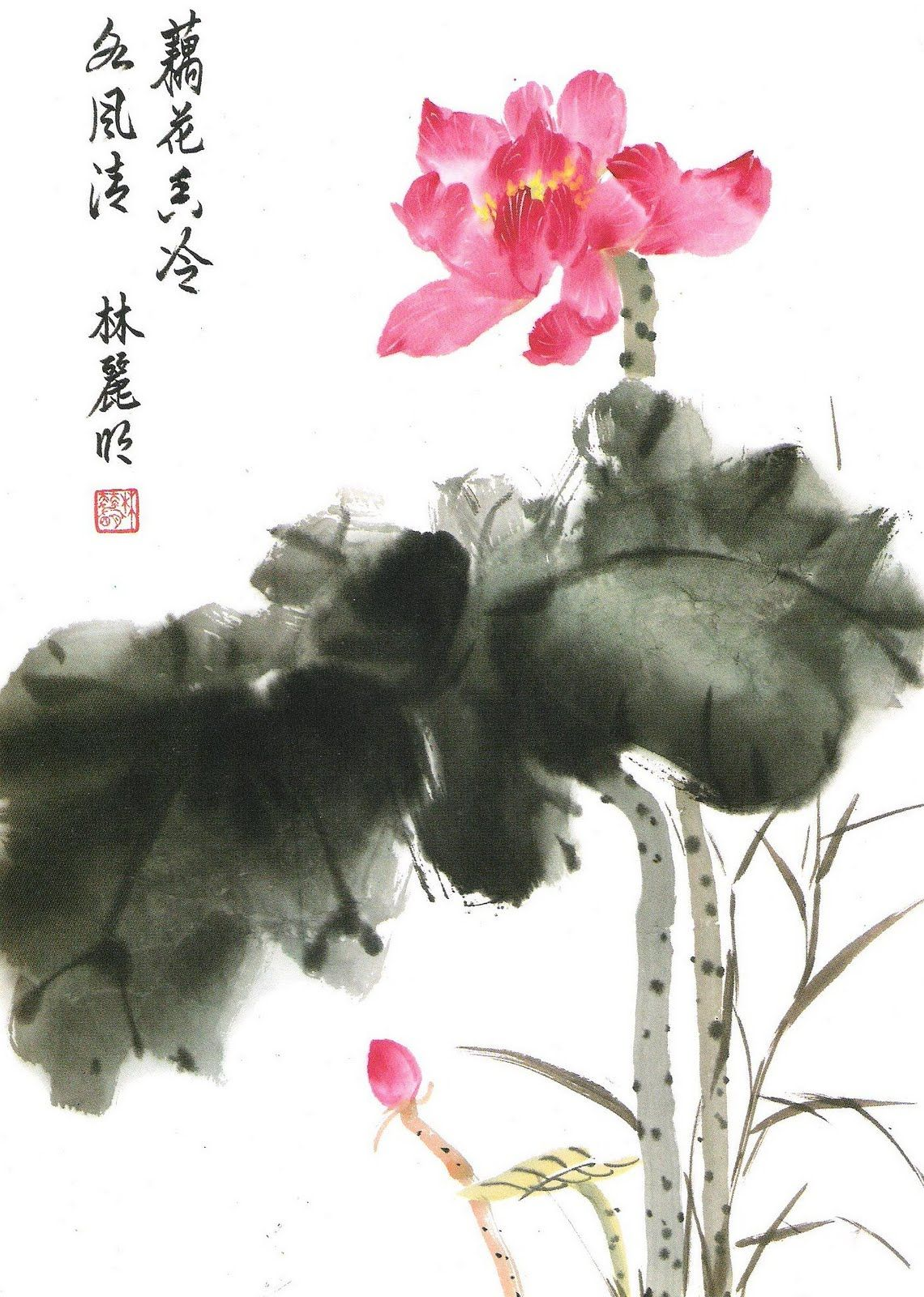 60aada0cf Sumi-e lotus ink brush painting Chinese Painting Flowers, Japanese Ink  Painting, Sumi