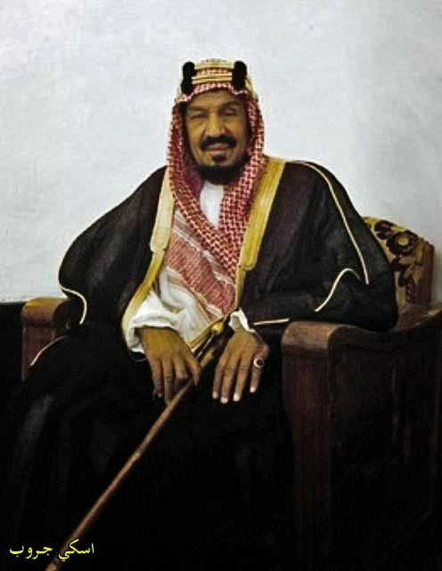 الملك عبد العزيز آل سعود Arab Culture Saudi Arabia Culture National Day Saudi