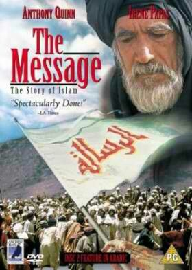 BEST ORIGINAL SCORE NOMINEE: The Message