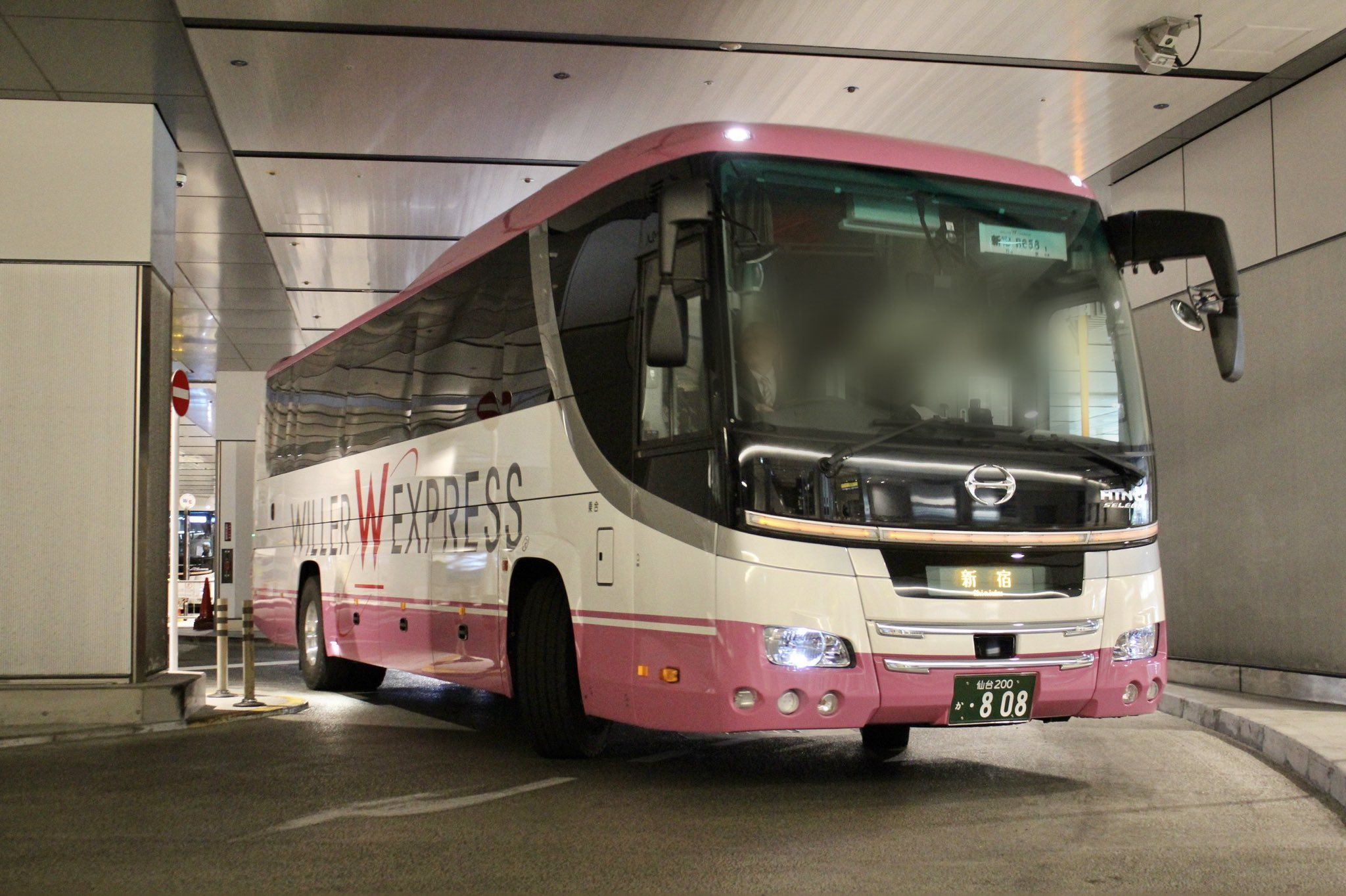 はるちゃんのパパ On Twitter Vehicles Bus