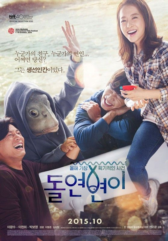 Collective Invention Poster 3 Goldposter Korean Drama Movies Inventions Movie Talk