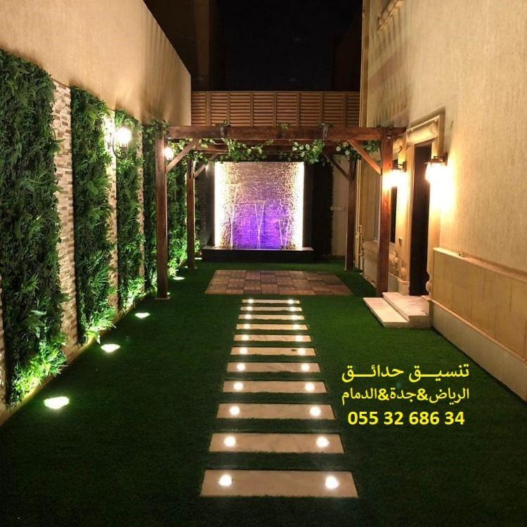 عشب صناعي في الرياض عشب صناعي في بالرياض عشب صناعي في جدة عشب صناعي في ساكو عشب صناعي لكل ديكورات المن Patio Garden Design Garden Wall Decor Stone Walls Garden