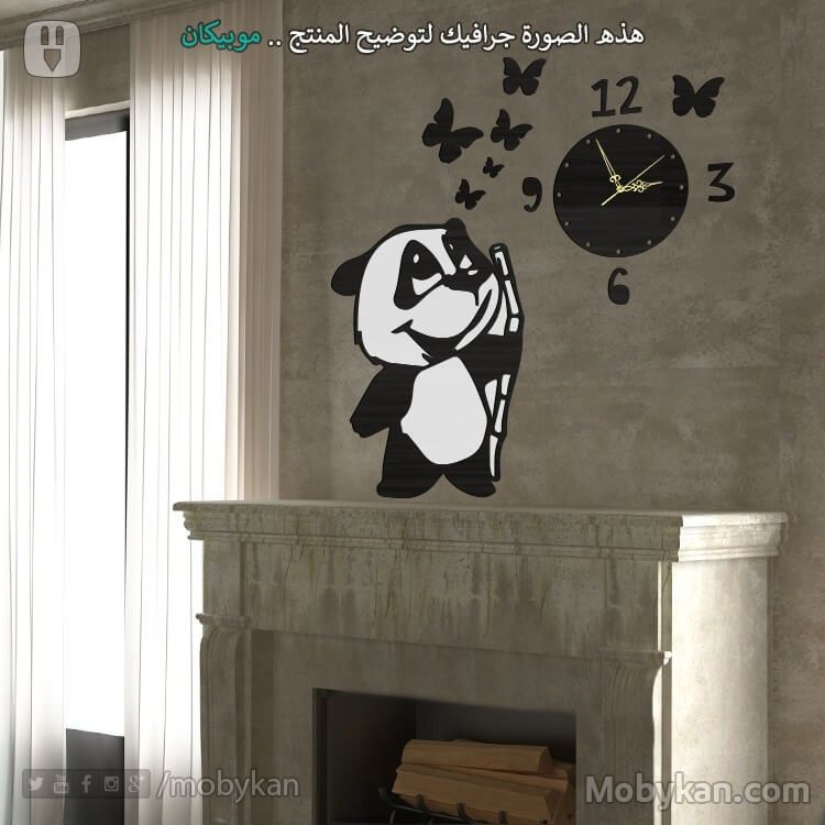 Wooden Wall Clock Panda Wooden Walls Wall Clock Panda Decorations