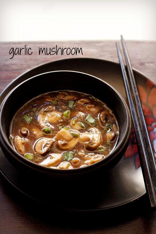 chinese style garlic mushroom