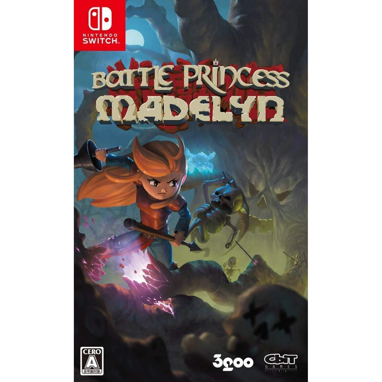 Battle Princess Madelyn (MultiLanguage) Battle, Classic