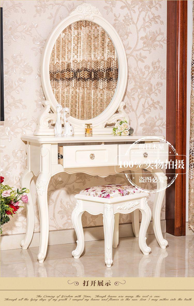 Continental Campi A Francesa Madera C Moda C Moda Simple Tocador  # Muebles Easy Rosario