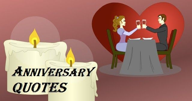 Find a great collection of 100 cute and romantic wedding anniversary