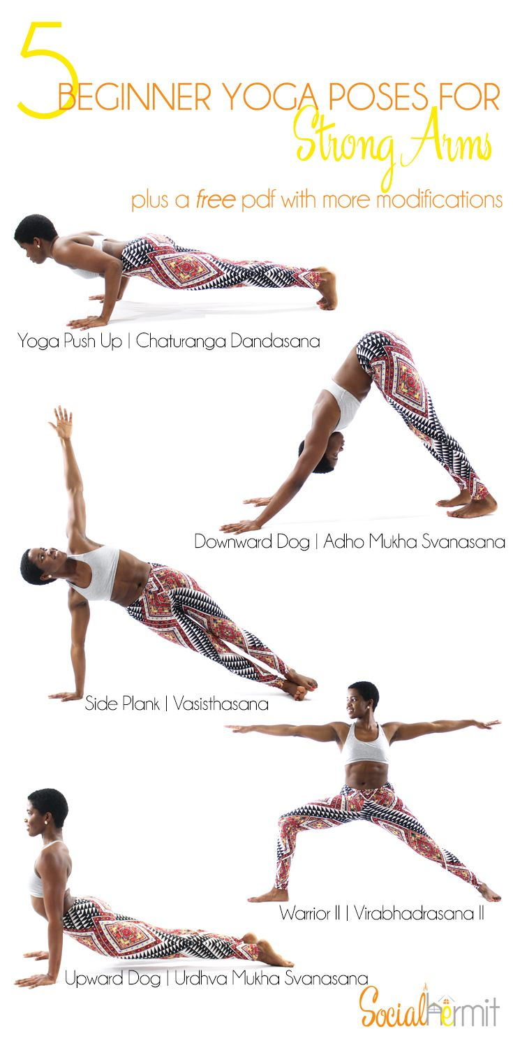 5 Beginner Yoga Poses For Strong Arms And A FREE Poster