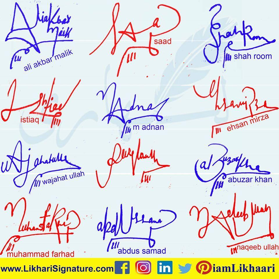 My Name Online Signature in 2020 Online signature
