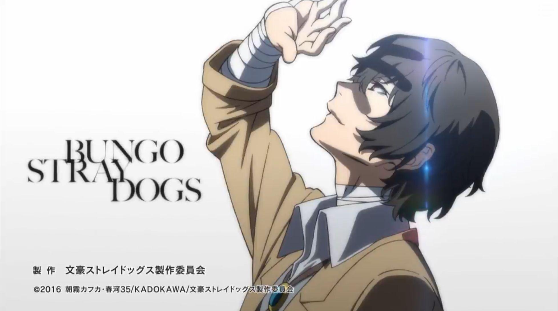 Épinglé par SilverMystic sur Bungou Stray Dogs ★彡 Animation