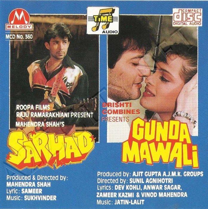 police wala gunda movie mp3 ringtone