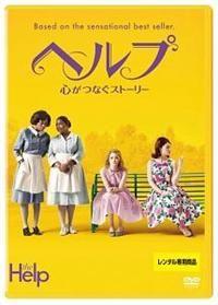 Movie おしゃれまとめの人気アイデア Pinterest Kurozisi0804 楽しい映画 映画 ポスター 映画