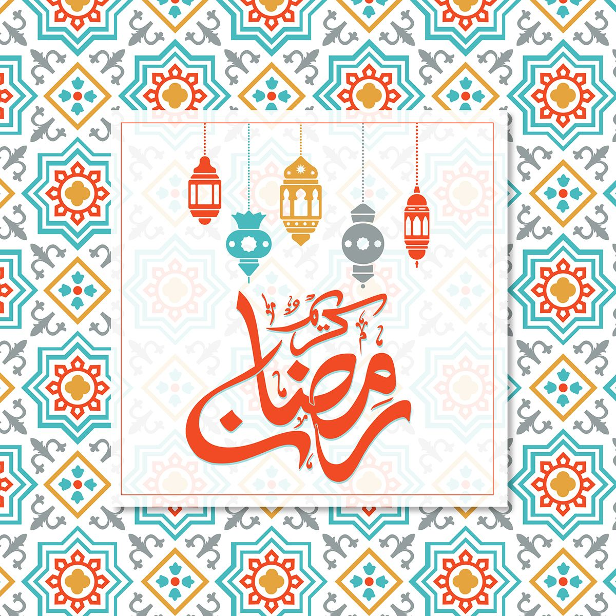 Greeting cards ramadan kareem on behance resources pinterest greeting cards ramadan kareem on behance m4hsunfo