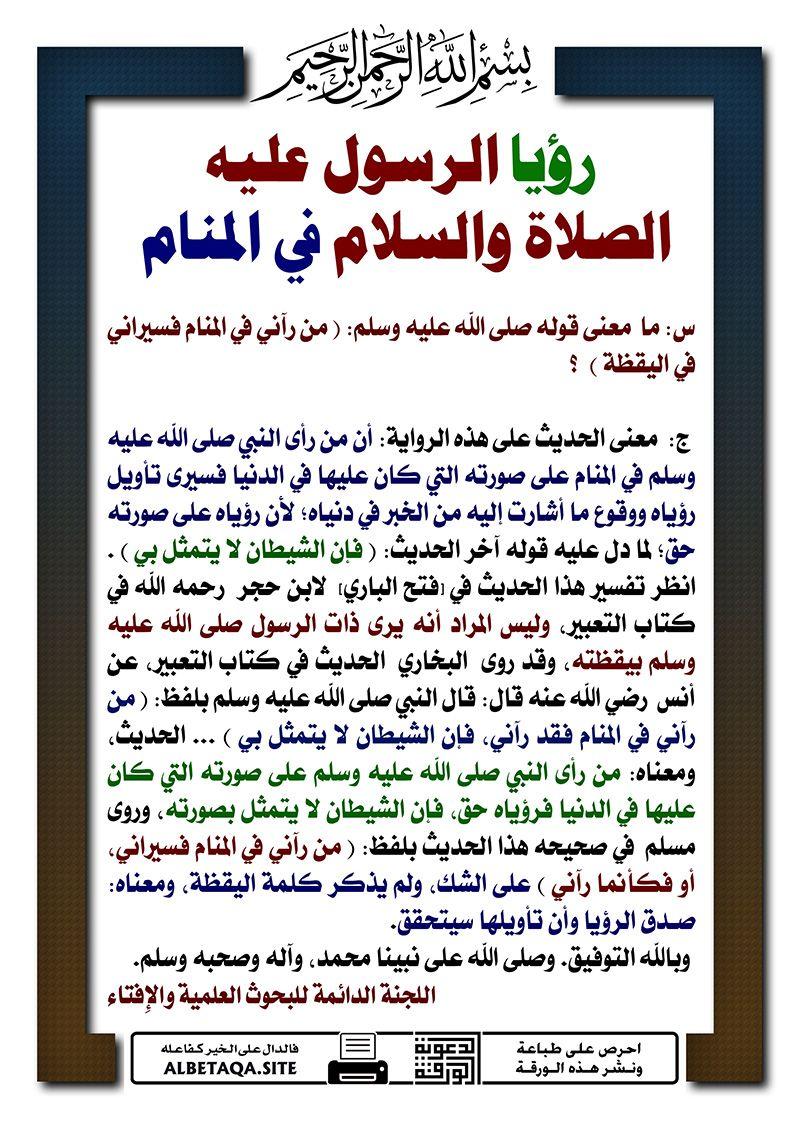 احرص على مشاركة هذه البطاقة لإخوانك فالدال على الخير كفاعله Islam Bullet Journal Ageless Style