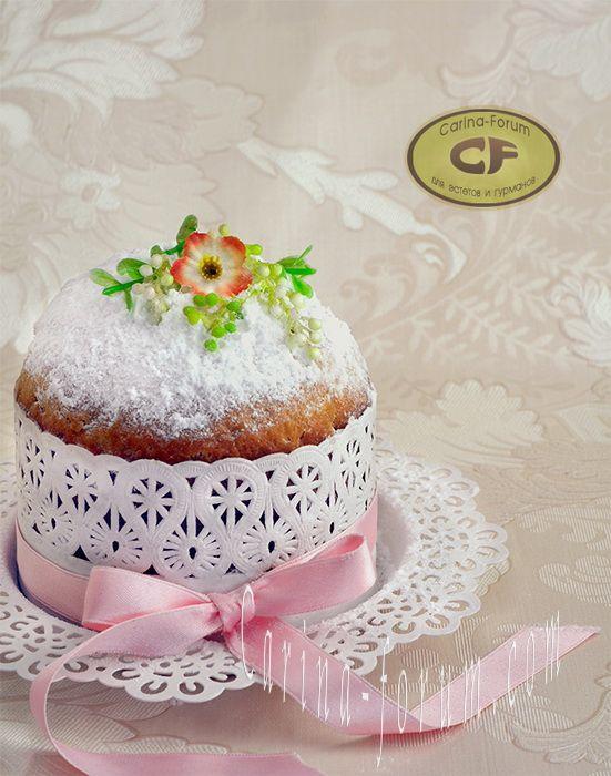 Kulich Russian Sweet Easter Bread Poolish Method Recetas