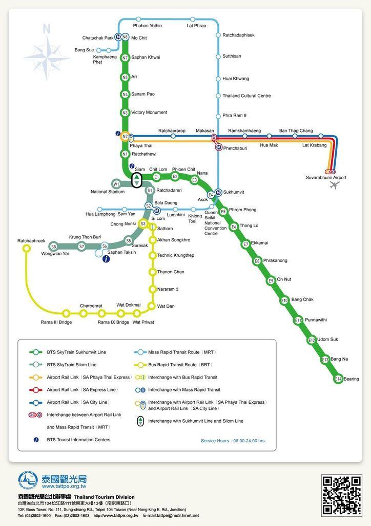 機場 捷 運 路線 圖
