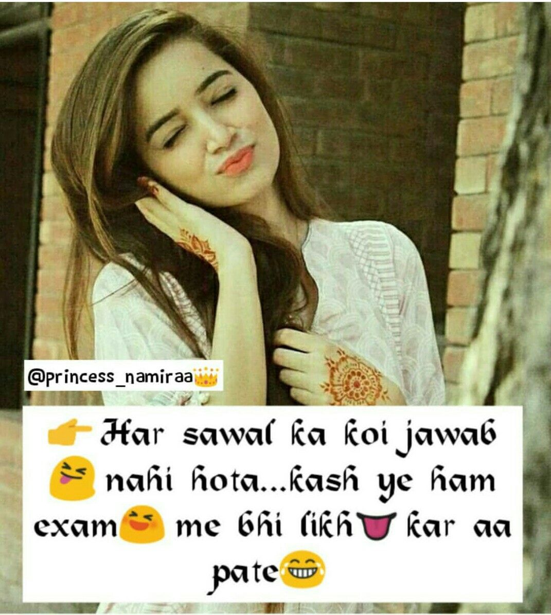 Exams Are Stylish Quote Girly Quotes Exam Tension