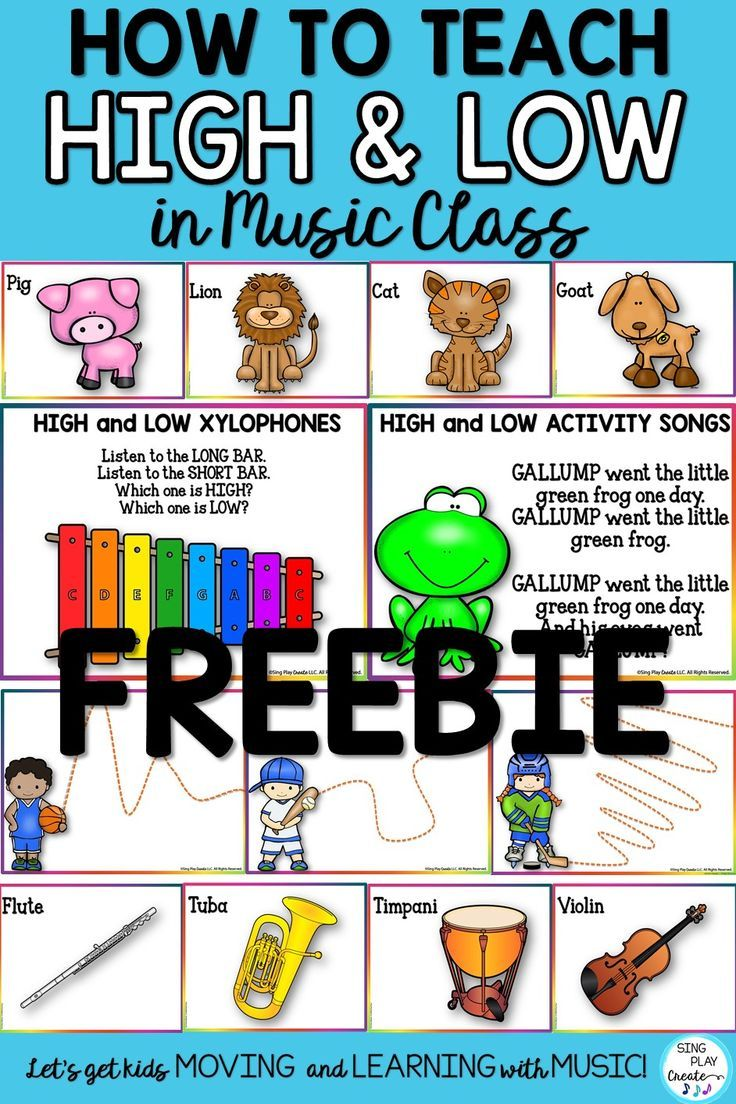 How to Teach High and Low in Music Class | Kindergarten ...