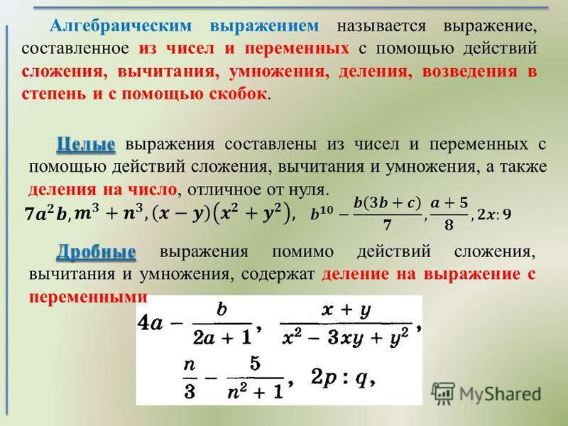 2класс русский язык желтовская конспект урока группы слов с общим значением