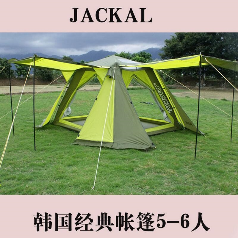 201.40$ Know more - Automatic Large c&ing tents aluminum poles 5-8 Person family & 201.40$ Know more - Automatic Large camping tents aluminum poles 5 ...