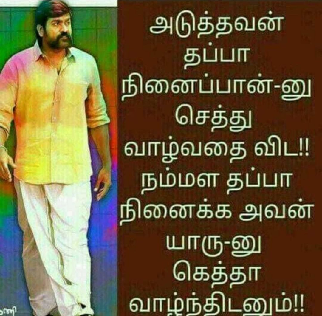Pin By Mr Rowdy Girl On Gethu For Mr Rowdy Girl Photo Album Quote Photo Background Images Positive Quotes