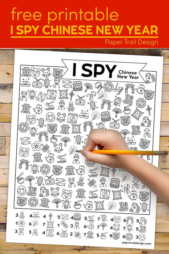 Free Printable I Spy Chinese New Year Activity | Paper Trail Design