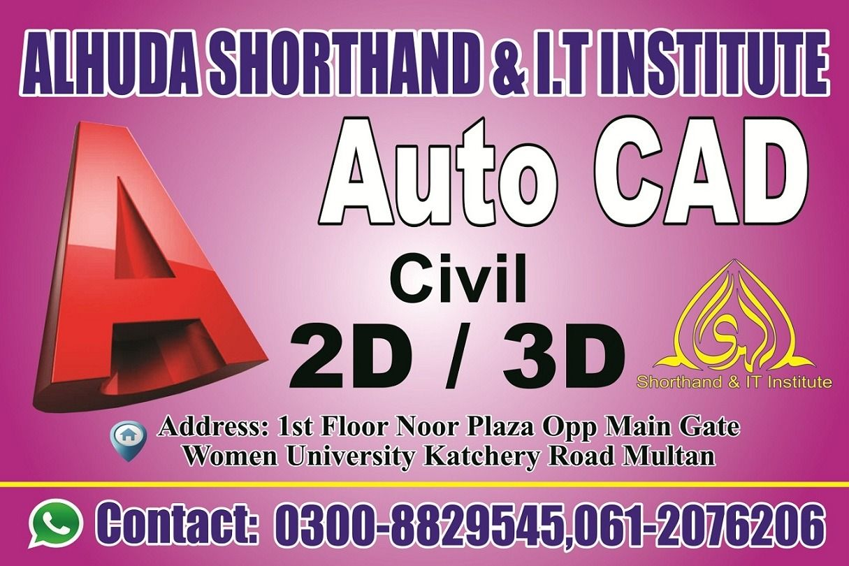 Free Autocad Course In Multan In 2020 Learn Autocad Autocad Jobs Autocad Training