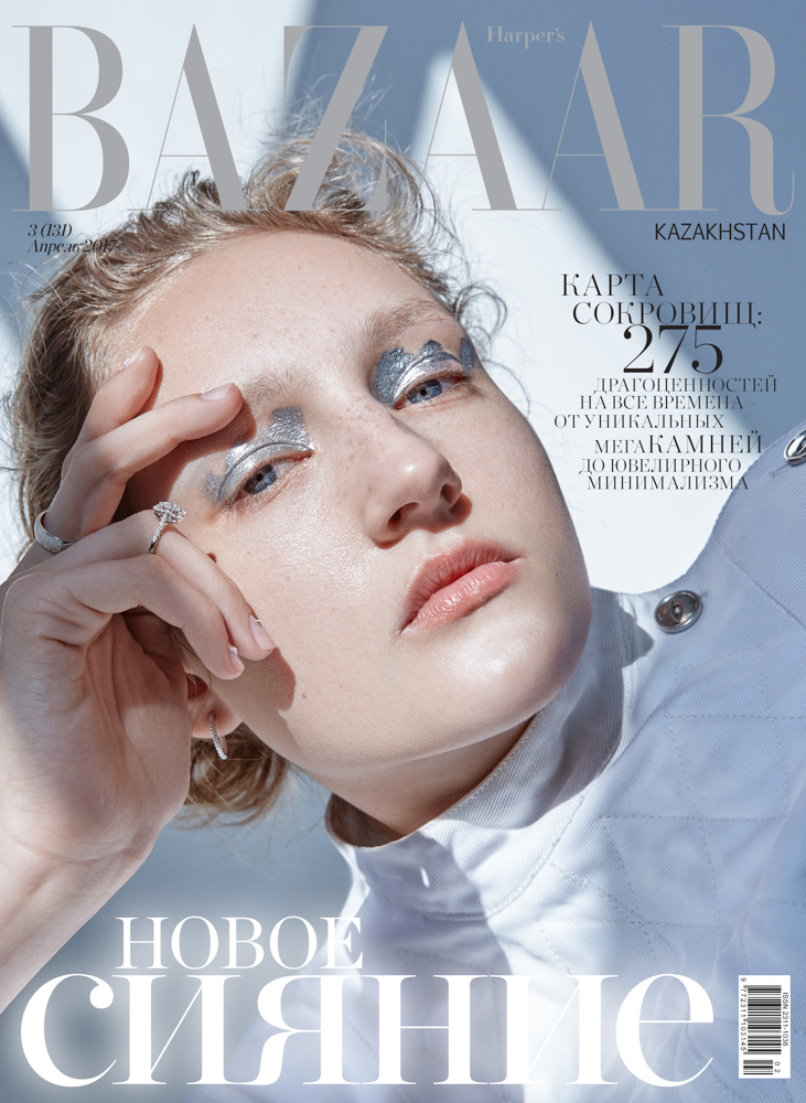 SILVER LINING for Harper's Bazaar Kazakhstan -   22 beauty Editorial harpers bazaar ideas