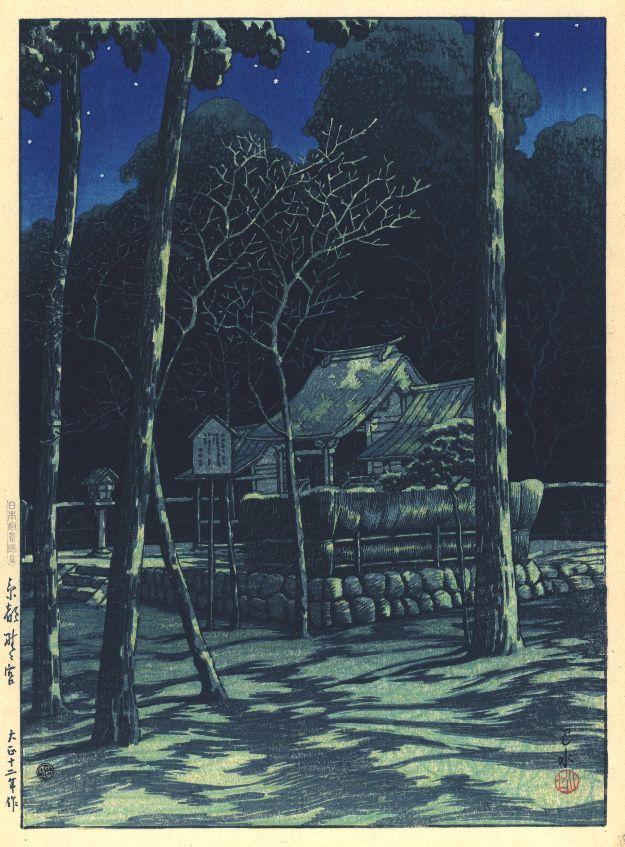 Kawase Hasui (1883-1957): Nonomiya shrine in Kyoto, 1923