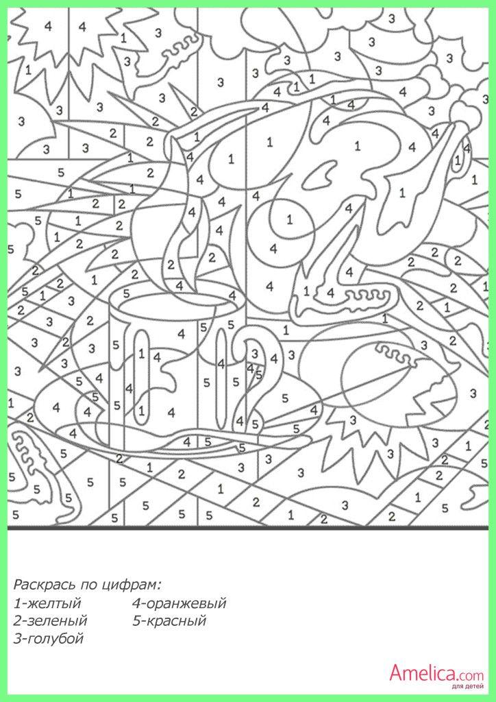раскраски по цифрам распечатать рисунки по цифрам для детей раскраска по цифрам раскраски раскраска по номерам