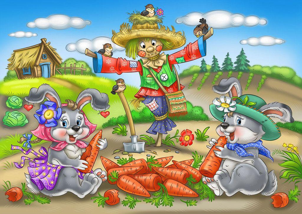 Открытки подруге, огород картинки для детей