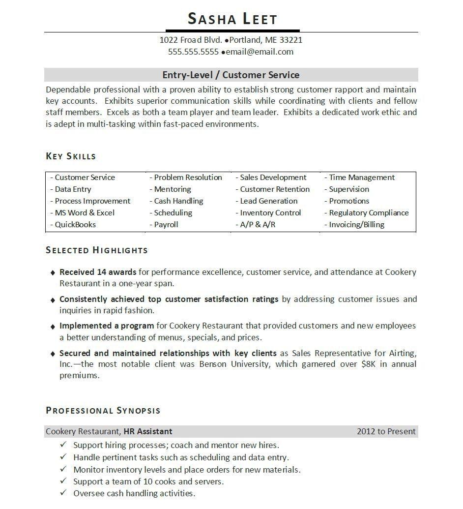 Key Skills Resume skills, Basic resume, Resume skills