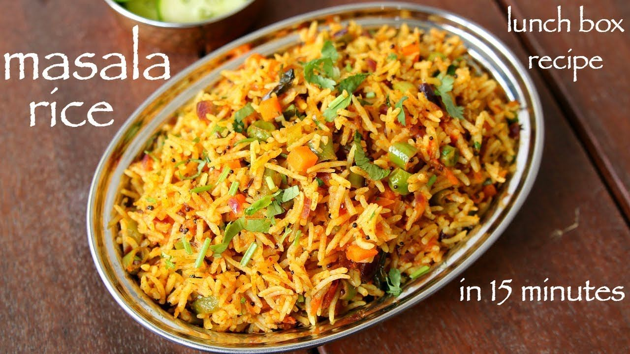 masala rice recipe lunch box recipe vegetable spiced rice spiced rice with leftover rice on hebbar s kitchen dinner recipes id=71321