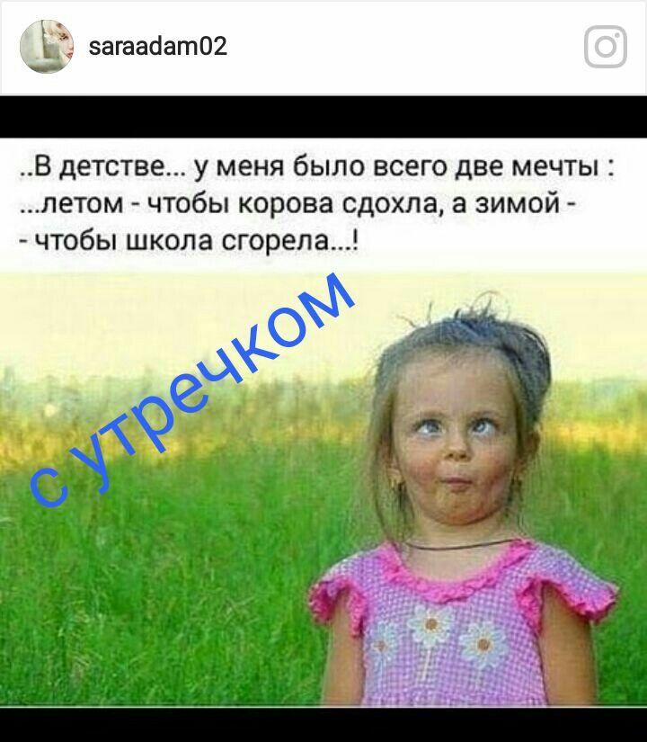 Изображение Смешно от пользователя Деміх Оксана на доске ...