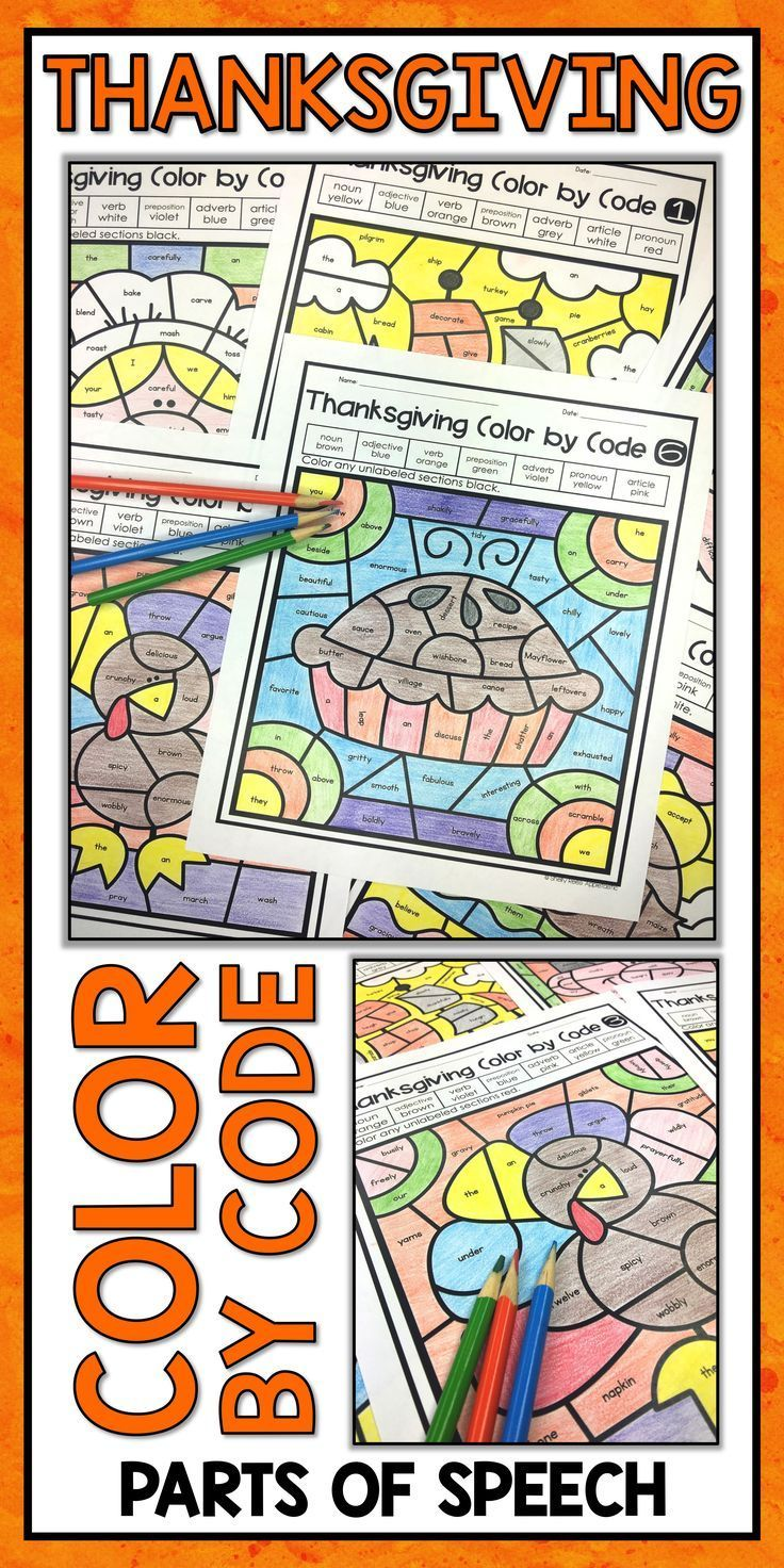 Thanksgiving Coloring Pages Parts of Speech Color by Number ...