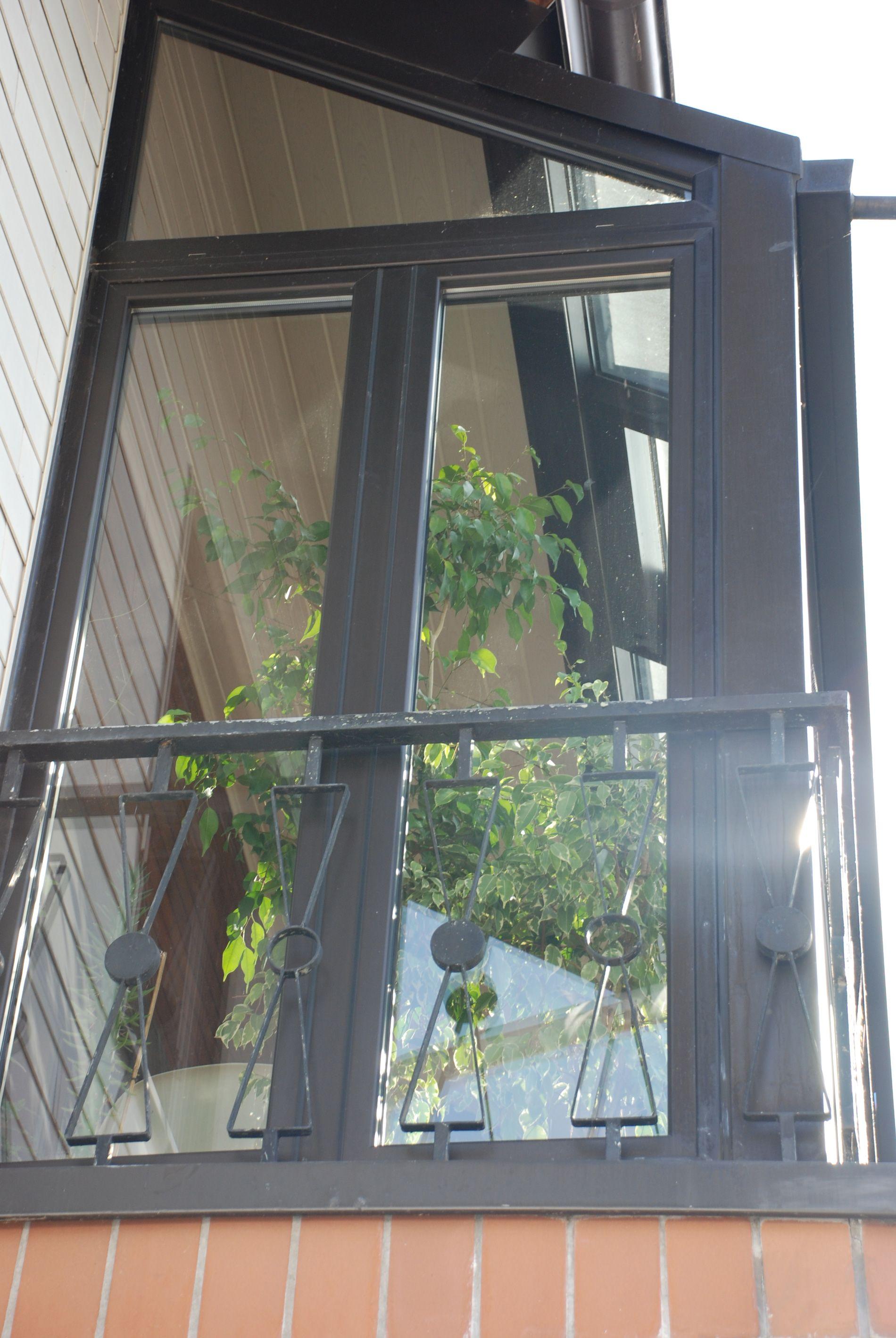 Details zu Sichtschutzwand kombinierbar Sichtschutz aus