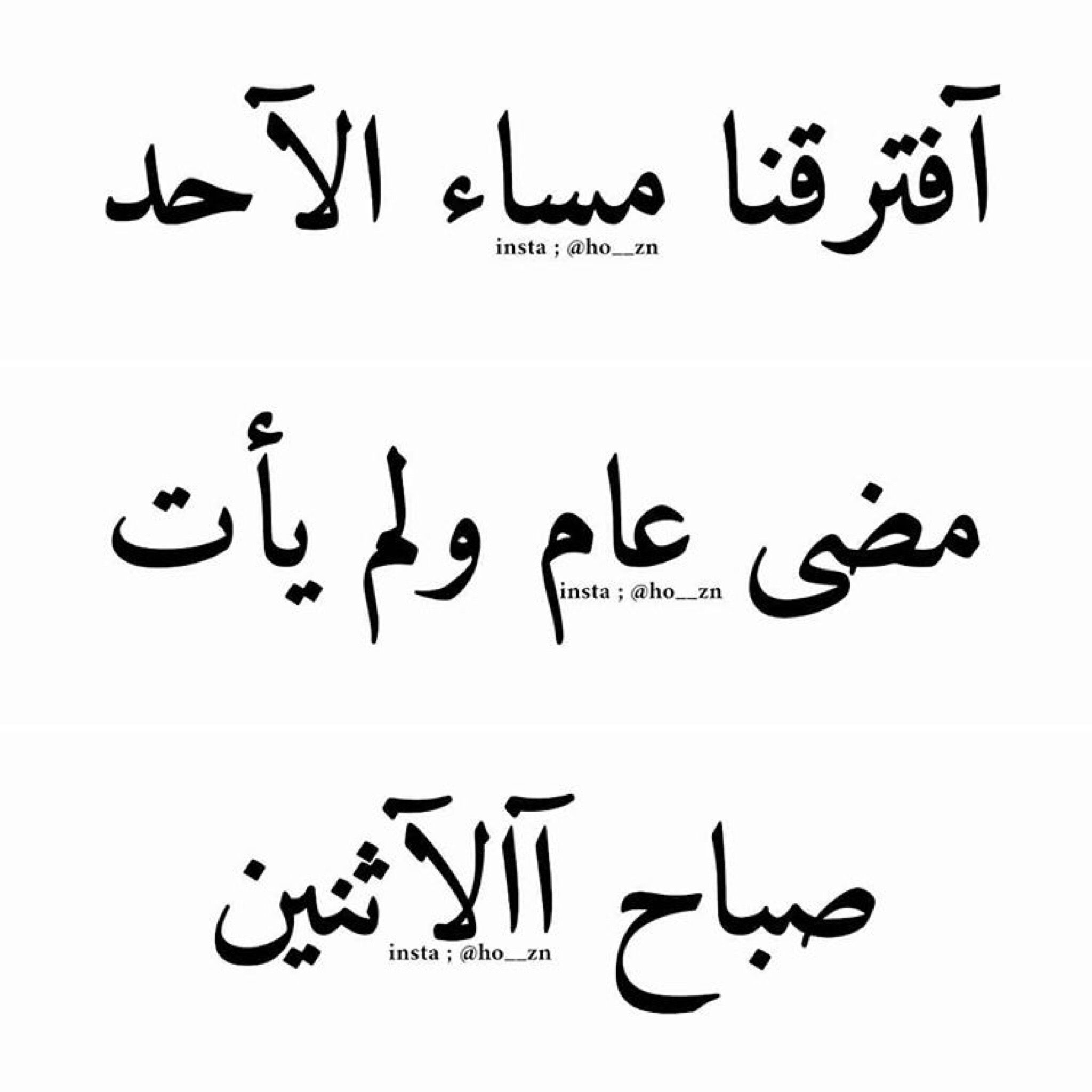 Pin By Andy On Arabic Sayings Arabic Words Words Arabic Quotes