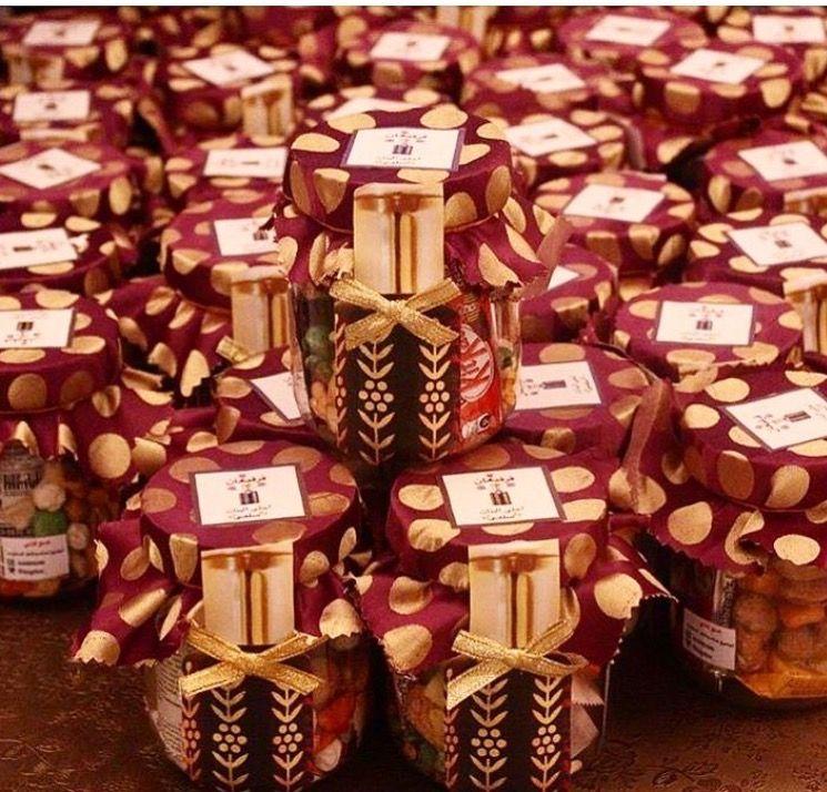 قرقيعان Teacher Christmas Gifts Ramadan Gifts Eid Crafts