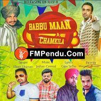 ekam movie download