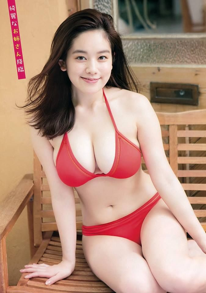 Classify Japanese Model