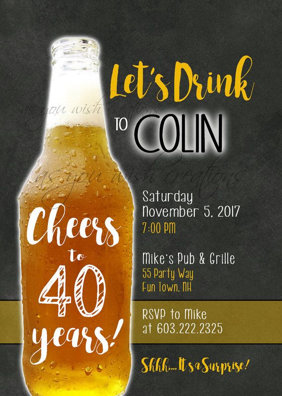 Cheers and Beers Birthday Party Invitation by AsYouWishCreations4u – Beer Party Invitations