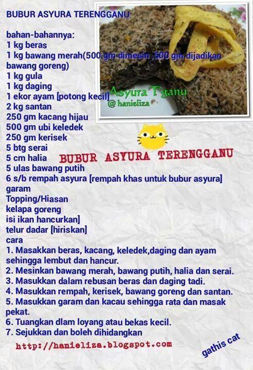 Pin Di Malaysian Delicacies