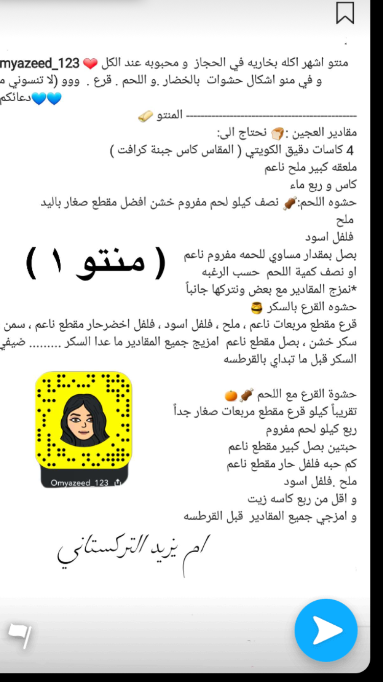 Pin By Mona El Roo7 On معجنات Food And Drink Food Seal