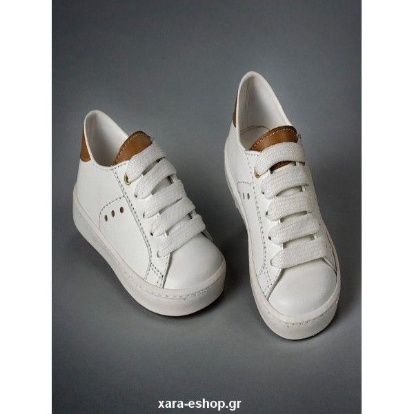 1e17ea4df192 Everkid βαπτιστικά παπούτσια αγόρι δερμάτινα σε λευκή-ταμπά απόχρωση επώνυμα -μοντέρνα-οικονομικά,